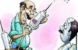 झोलाछाप कर रहे थे मरीज का इलाज, मुकदमा दर्ज