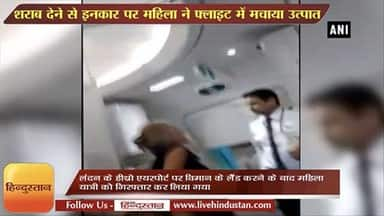 Irish woman passenger verbally abuses the crew member on Air India flight