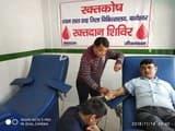 डायट प्रवक्ता ने रक्तदान करने को छोड़ा जरुरी काम