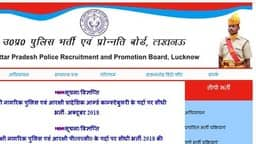 up police constable and PAC recruitment 2018