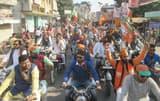 भाजपा ने निकाली कमल संदेश बाइक रैली