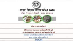 UPTET 2018 Answer Key News