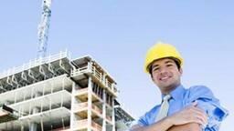 बिहार में जूनियर इंजीनियर के 214 पदों के लिए आवेदन मांगे, जानें पूरी जानकारी
