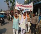 गृह रक्षकों ने निकाला विजय जुलूस