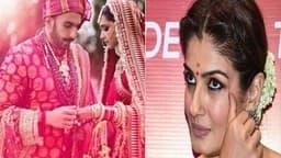 दीपवीर को शादी की बधाई देने के बहाने रवीना टंडन ने दीपिका को लेकर किया खुलासा, जानकर हैरान हो जाएंगे रणवीर