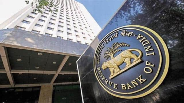 No changes on RBI Policy rate says report (File Pic)