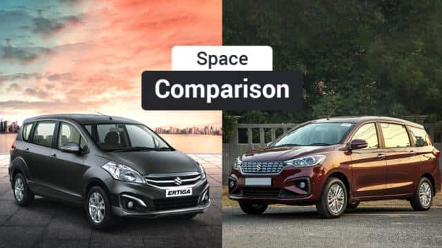 कार देखो