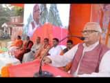 Bhagalpur: VHP vice president jagannath shahi said that rahul gandhi forcefully hindu and PM narendr
