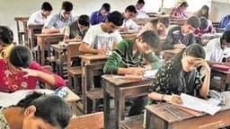 inter leve exam ssc bihar