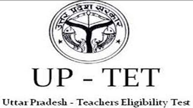 UPTET 2019 Notification, Application form
