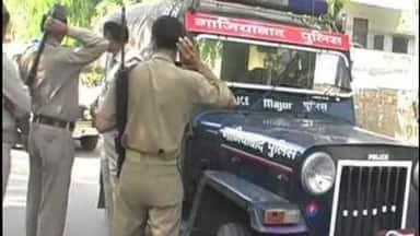Ghaziabad Police