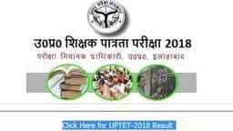 UPTET 2019: यूपी टीईटी का नोटिफिकेशन जारी, आवेदन दिवाली बाद इस तारीख से होंगे
