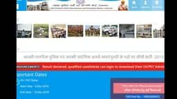 up police result 2018, up police result 2018 declared, up police uppbpb.gov.in 2018 result, upprb, u