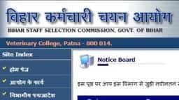 BSSC : 'प्रश्नपत्र वायरल' पर आयोग का दावा, नहीं हुआ लीक पेपर