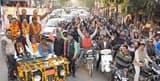 पुरानी पेंशन बहाली जनचेतना रथयात्रा का स्वागत
