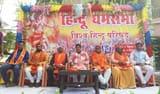 मंदिर नहीं बनने से हिन्दुओं को पहुंच रही है ठेस: श्याम