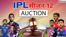 IPL Auction 2019 LIVE: अनकैप्ड वरुण चक्रवर्ती बिके 8.4 करोड़ रुपये में