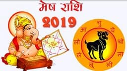 annual horoscope for aries, mesh rashi ke liye 2019 ka bhavishyaphal
