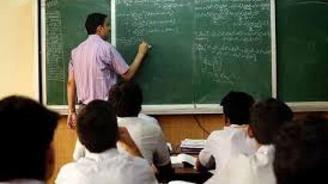 नहीं ले सके NIOS D.El.Ed की डिग्री, अब जाएगी 4000 शिक्षकों की नौकरी