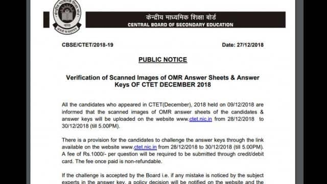 CTET answer key 2018 for Paper 1 and Paper 2 released on ctet nic in