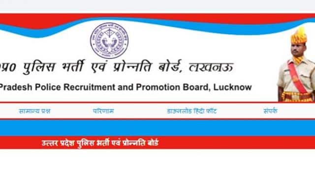 up police constable exam date, uppbpb.gov.in