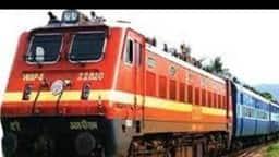 Railway, punjab, mail