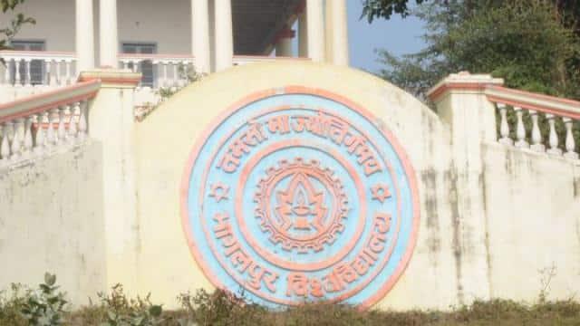 Bhagalpur University, bhagalpur, TMBU