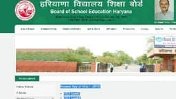 HTET 2018 answer key released at bseh org in here is direct link haryana tet answer key