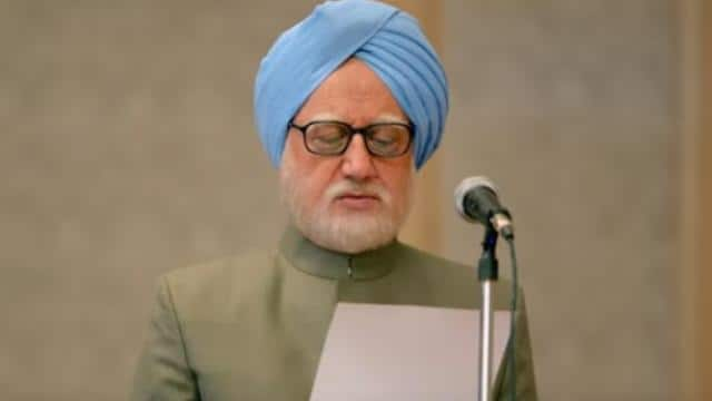 'The Accidental Prime Minister' released today
