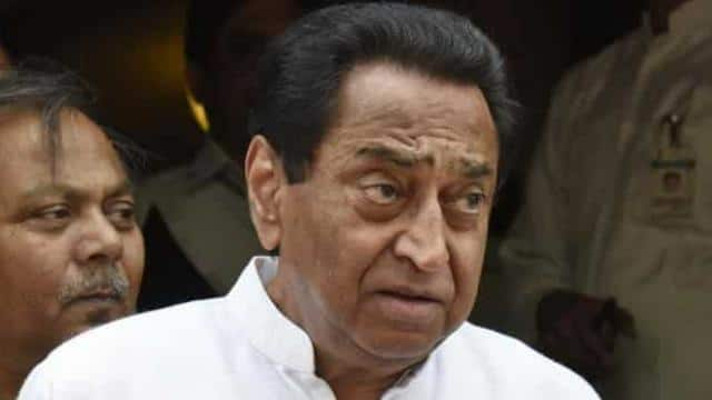 mp cm kamalnath photo-ht