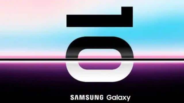 samsung galaxy S10 will launch