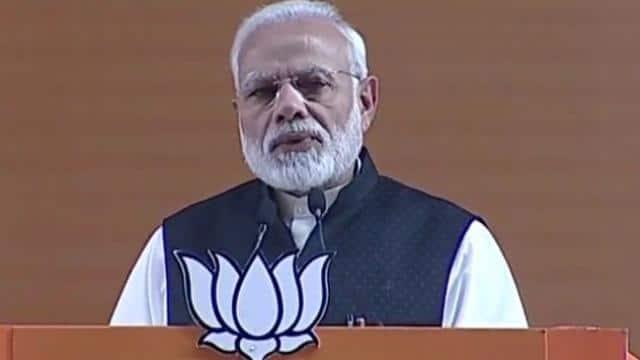 पीएम नरेंद्र मोदी ने कहा, कांग्रेस नहीं चाहती की अयोध्या मामले का हल आए