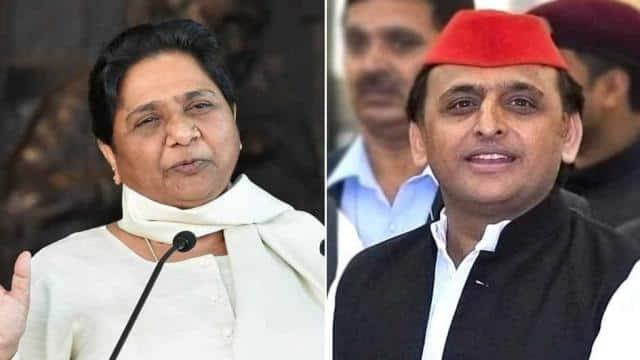 SP and BSP alliance