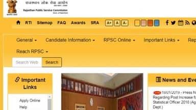 RPSC संस्कृत टीचर भर्ती परीक्षा की तारीखों को ऐलान, यहां देखें परीक्षा का पूरा शेड्यूल