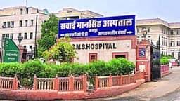 Rajasthan SMS Hospital
