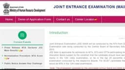 JEE Main Exam result declared