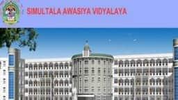 बिहारः सिमुलतला आवासीय विद्यालय के 6th क्लास में नामांकन परीक्षा का रिजल्ट घोषित