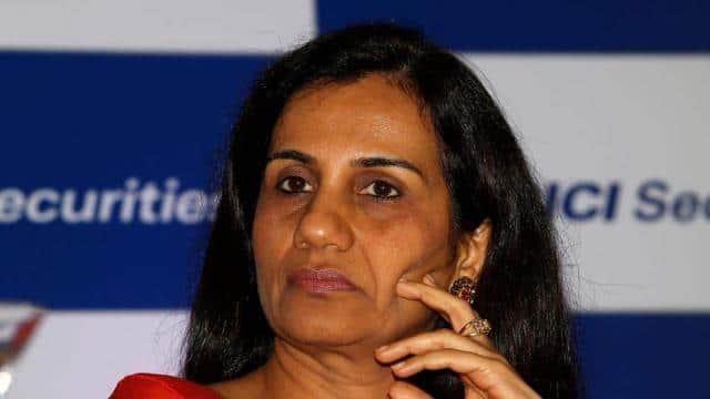 Former ICICI bank CEO Chanda Kochhar (pictured) and her husband have been named as accused by the CB
