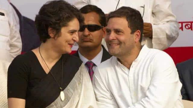 rahul gandhi and priyanka gandhi photo-ht