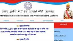 up police admit card 2019, uppbpb.gov.in