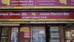 PNB में होगा इन तीन बैंकों का विलय, जल्द हो सकता है फैसला