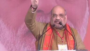 भारतीय जनता पार्टी के राष्ट्रीय अध्यक्ष अमित शाह ने अलीगढ़ में आज यूपी के अलग-अलग जिलों के बूथ अध्यक