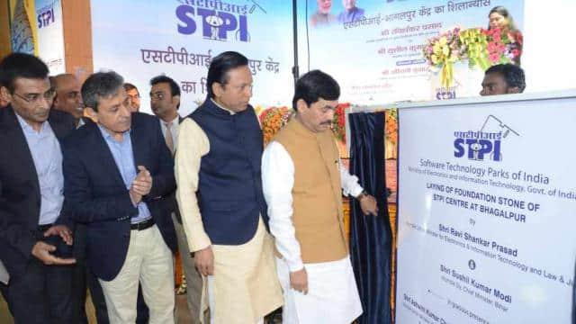 former Union minister shahnawaz hussain  did Foundation stone of STPI in Bhagalpur
