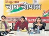 'हिन्दुस्तान' कार्यालय में 'अब नारी की बारी' विषय पर आयोजित चाय चौपाल कार्यक्रम आयोजित किया गया।