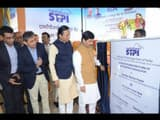 former Union minister shahnawaz hussain  did Foundation stone of STPI in Bhagalpur