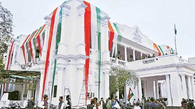 Lucknow congress Office