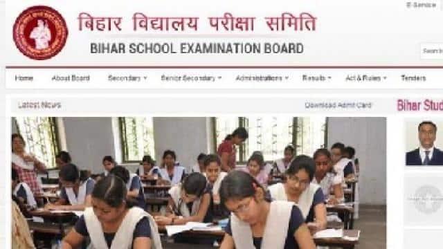bseb intermediate exam 2019 dates
