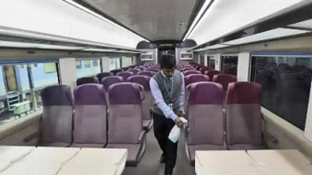 Image result for वंदे मातरम एक्सप्रेस ट्रेन