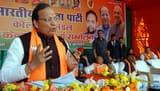 भाजपा कार्यकर्ता में सीएम के पहुंचने से पहले निकले सरयू