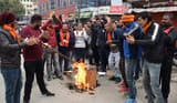पिथौरागढ़ में हिन्दूवादी संगठनों ने वेलेंटाइन डे के विरोध में किया प्रदर्शन
